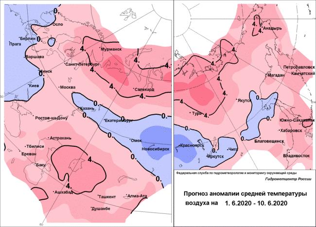 Прогноз аномалий температуры на первую декаду июня, по данным российского Гидрометцентра. Над Новосибирской областью очаг холода