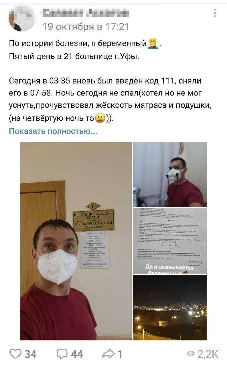 Скриншот из vk.com