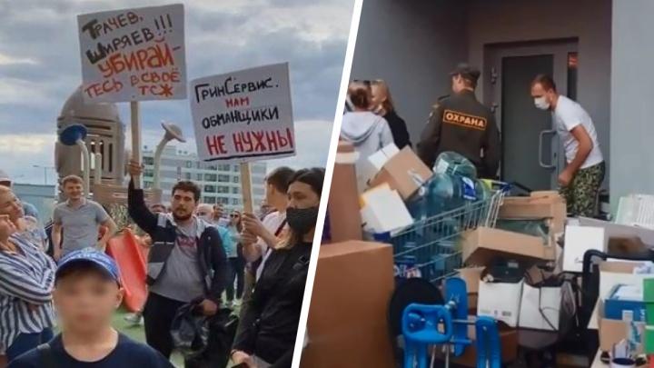 Подделка подписей и взлом офиса: в Екатеринбурге продолжается война УК за право управлять домами