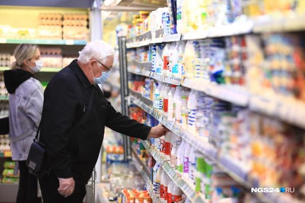"""Молоко подорожало только на&nbsp;1,56%, зато <nobr class=""""_"""">картошка —</nobr> на&nbsp;47,92%"""