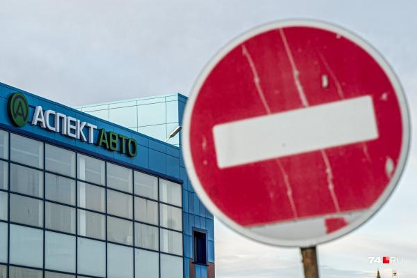 Автосалон «Аспект Авто» находится на въезде со стороны АМЗ (улица Блюхера, дом 96)