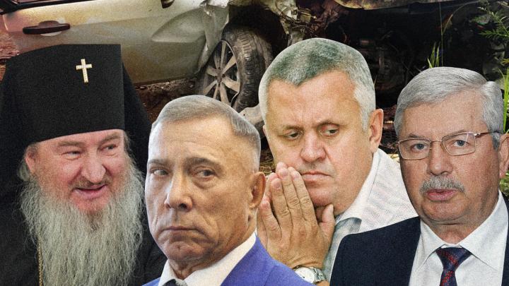 В годовщину ДТП Андрея Косилова вспоминаем, чем заканчивались аварии с сильными мира сего