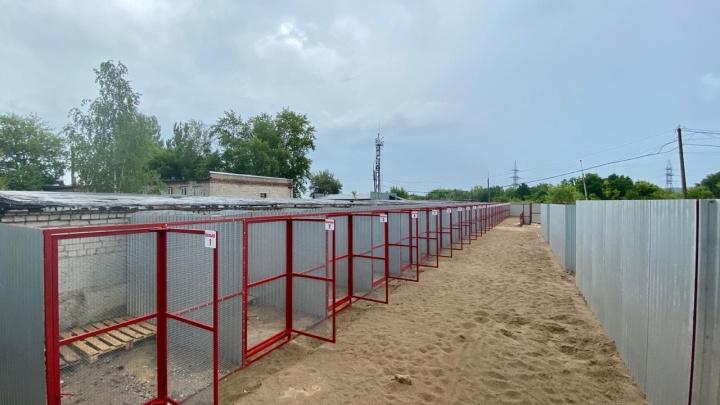 В Самаре построили новый приют для бездомных животных