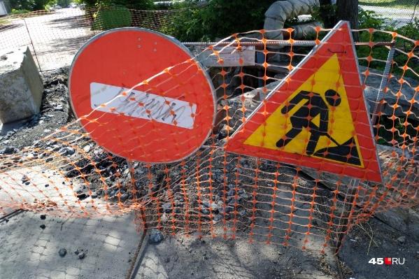 Обе улицы будут закрыты до 19 июля