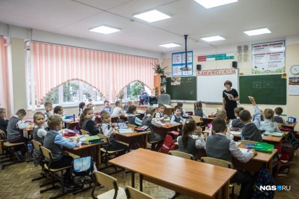 На дистанционку в Кузбассе полностью перевели уже 7 школ