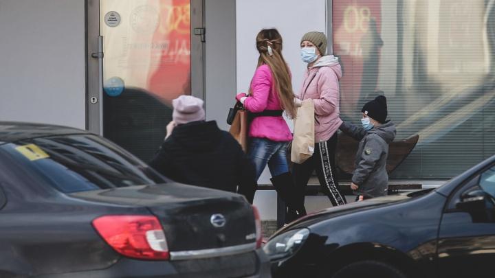 Жители Уфы в выходной день перестали соблюдать режим самоизоляции