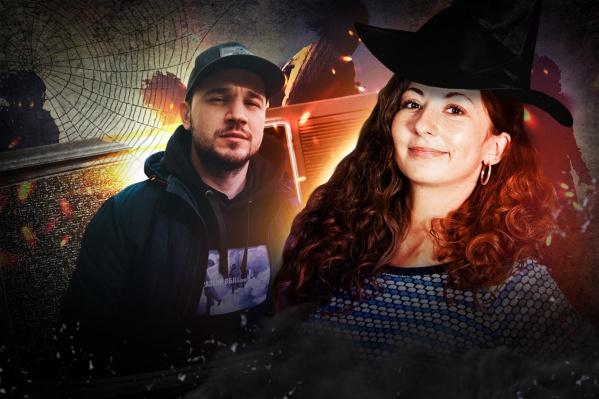 Сегодня, 13 ноября (мистическая пятница), Артур и Маша обсудят интересные приметы и расскажут зрителям, верят ли они суевериям и в мистику