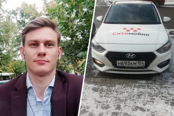 31-летний Владислав Середин перестал выходить на связь с близкими 1 марта