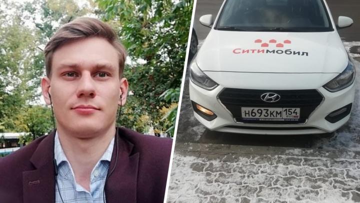 Должен был встретиться с семьёй друга: в Новосибирске пропал таксист на белом «Хёндай»