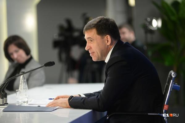 Евгений Куйвашев объяснил, что полного отключенияводы быть не должно
