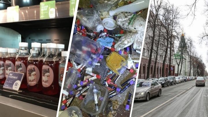 Платные парковки, медицинские отходы и правосудие для насильников: что случилось в Уфе — итоги недели
