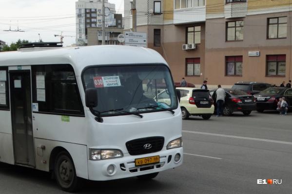 Маршрут автобусов № 030 станет длиннее: с 18 апреля они будут ездить до Вторчермета