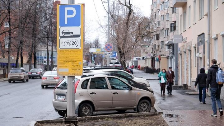 Плату за парковку в центре Перми повысят на месяц позже планируемого — в апреле