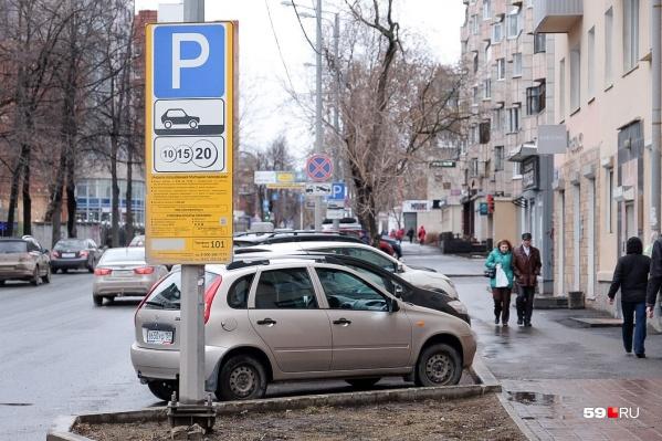 Почасовая плата за парковку вырастет с 20 до 25 рублей с середины апреля