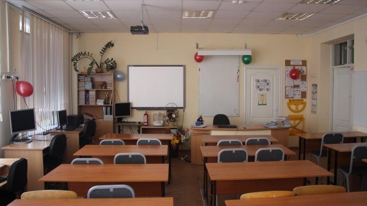В омских школах решили продлить каникулы на неделю