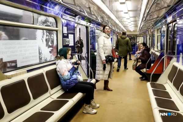 А вы пользуетесь метро в текущих условиях? Пишите об этом в комментариях