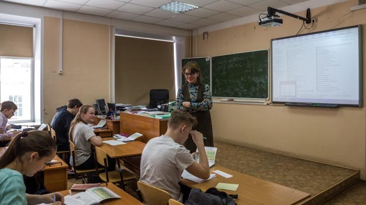 Минпросвещения рекомендовало сделать 30 и 31 декабря выходными для учителей. Рассказываем, как будет в НСО