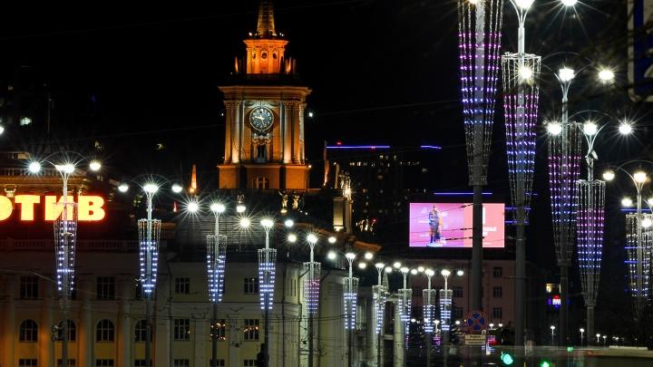 Карта, которая вселяет оптимизм: в каких районах Екатеринбурга нет коронавируса