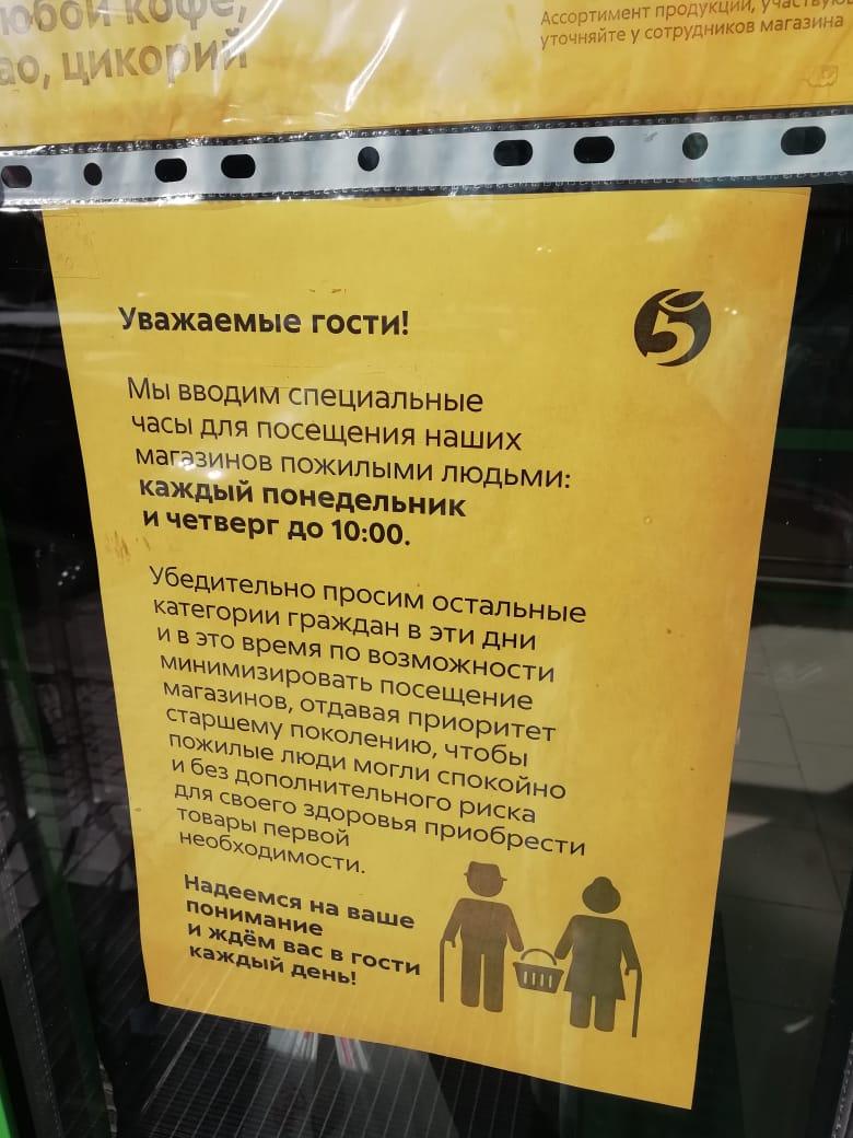 Магазин находится на улице Вертковской, у Дома радио