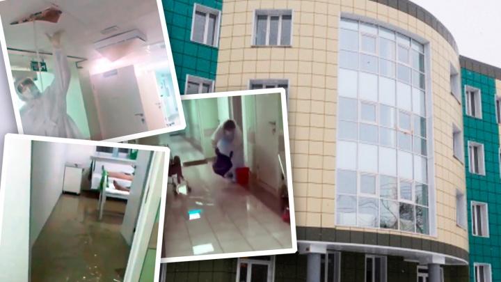 В челябинском ковидном госпитале назвали число коек, которые вывел из строя внезапный потоп