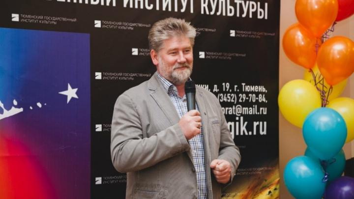 Экс-ректора ТГИК, которого поймала ФСБ за завышенные показатели ради премии, просят оштрафовать