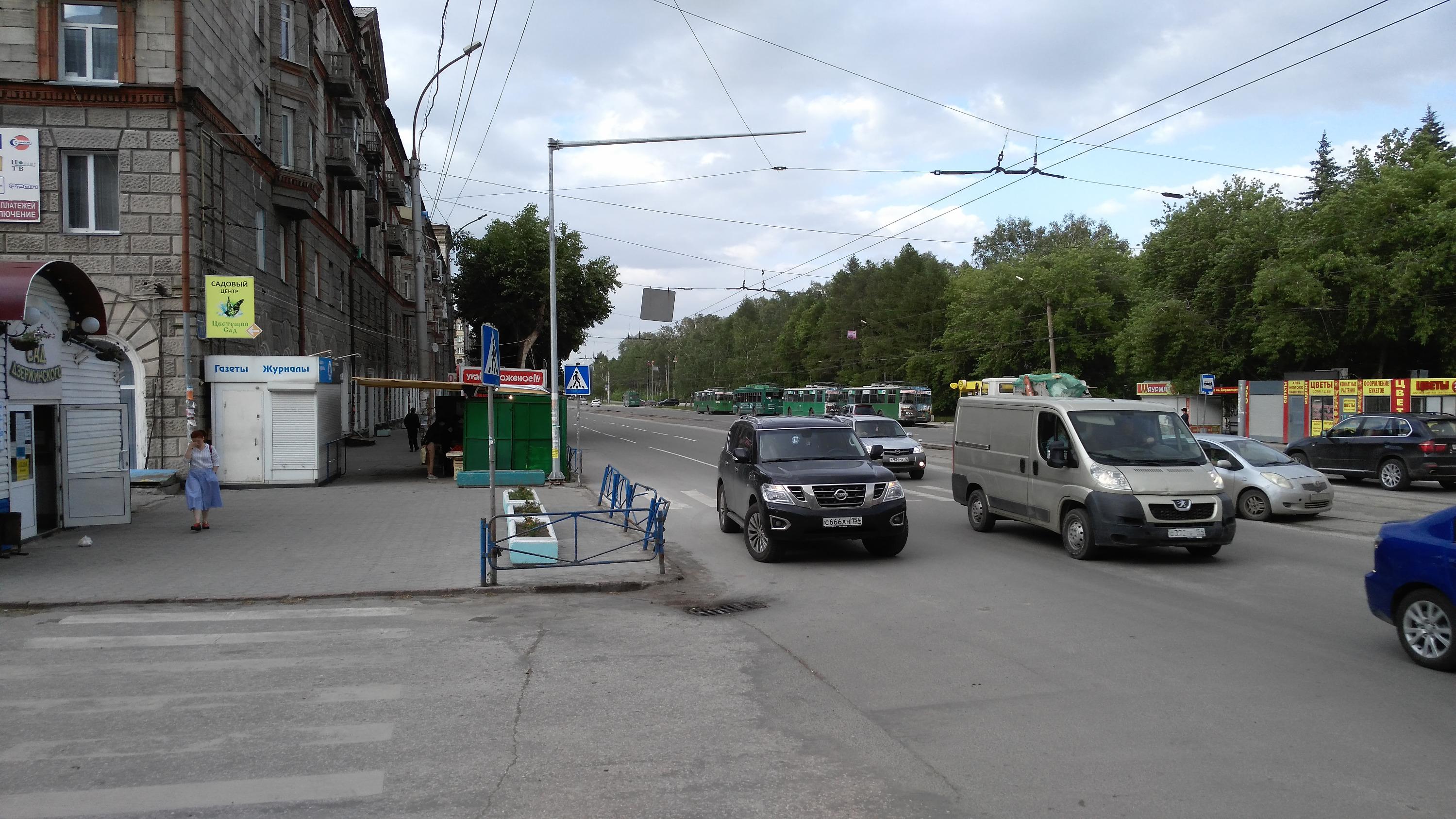 Стоянка посреди дороги