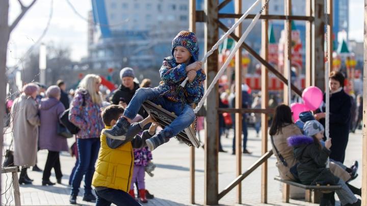 В Волгоградской области потеплеет до +16 ºС