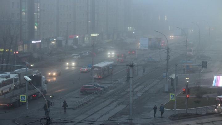 Новосибирск окутал густой утренний туман — рассматриваем красивые фото