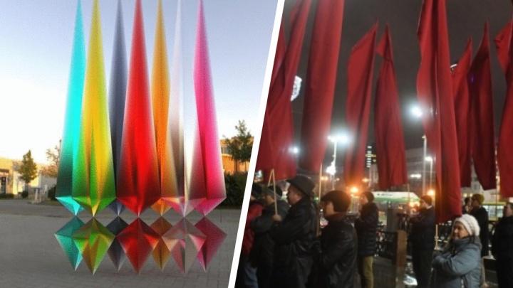 В Екатеринбурге хотят установить радужную замену Краснознаменной группы. Показываем эскизы