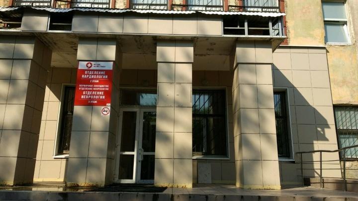 На карантин закрыли несколько отделений пермской МСЧ №9