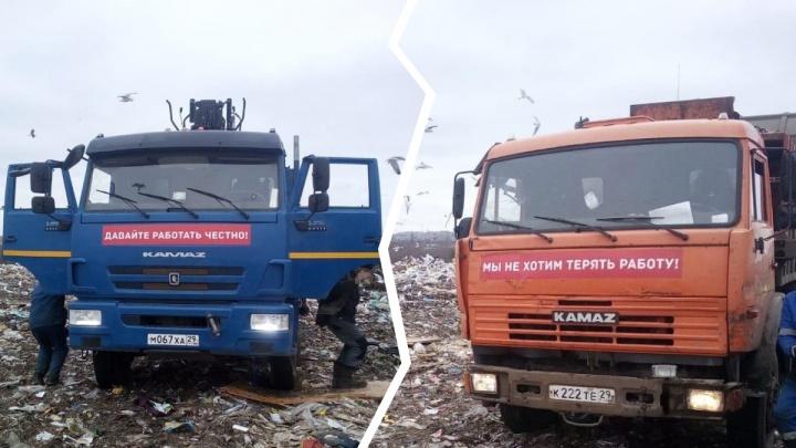Крупные архангельские мусорные перевозчики прекратили работу, обвинив в этом регоператора