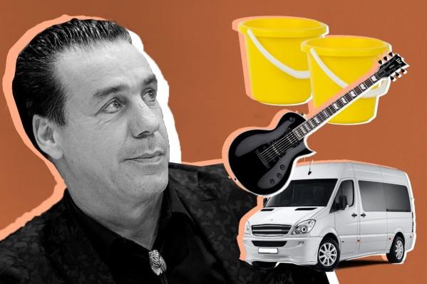 Тилль Линдеманн попросилбагажный микроавтобус и ведра на тридцать литров «без дырок»