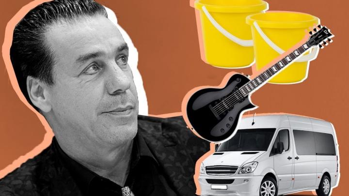 Лидер группы Rammstein потребовал для концерта в Екатеринбурге кортеж и ведра без дырок