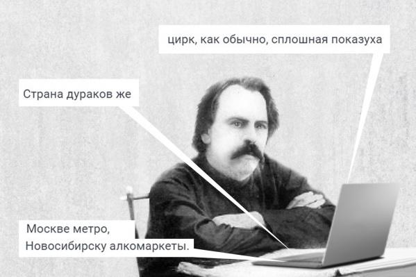 Житель Новониколаевска начала 20-го века. Как видите, он уже тогда был чем-то недоволен