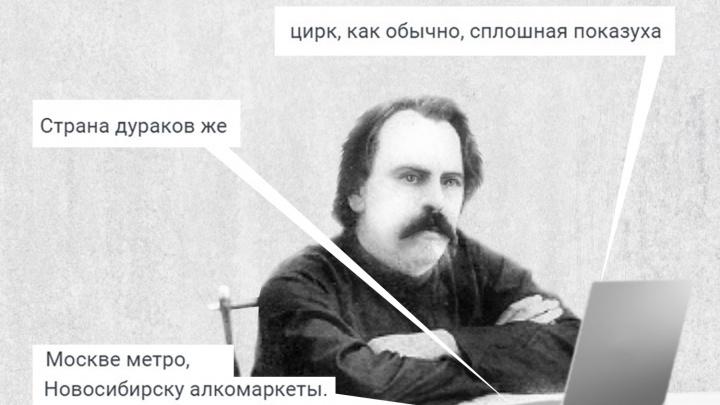 «Основной претензией к НГС всегда были комментаторы»: Стас Соколов встал на защиту диких мнений читателей