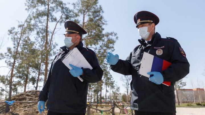 В Волгоградской области чиновники и полицейские выходят на поиски нарушителей строгого режима