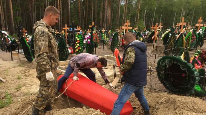 В Железногорске неравнодушные собрали деньги и похоронили мужчину, чье тело 6 лет пролежало в морге