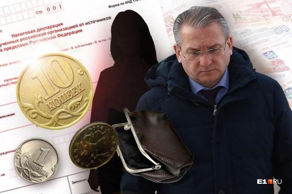 Жена Александра Ковальчика за год заработала меньше других