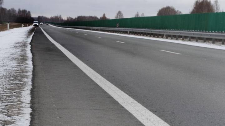 На трассе М-5 под Челябинском ограничат скорость машин, а потом и вовсе перекроют дорогу