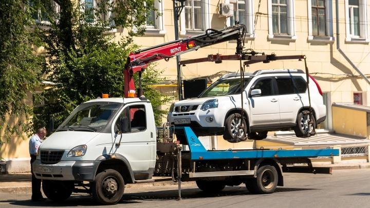 В Самарской области эвакуаторов машин будут выбирать через аукцион