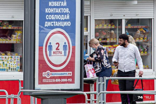 Общее число заболевших COVID-19 в Челябинской области уже перевалило за 1500, но часть людей до сих пор игнорирует меры безопасности