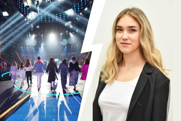 17-летняя школьница рискнула поучаствовать в телевизионном проекте