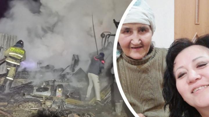 На сторону директора сгоревшего пансионата в Башкирии встала дочь погибшей подопечной