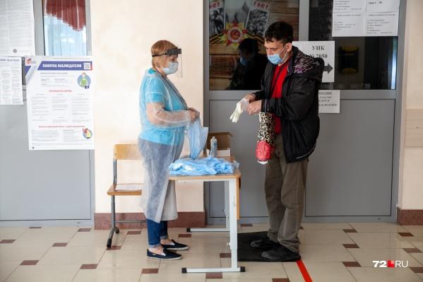 Тюменские власти решили ввести ограничения из-за сложной ситуации с коронавирусом