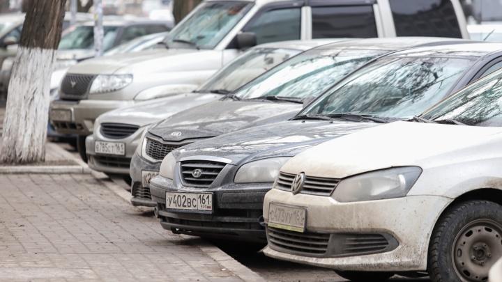 Парковки в центре Ростова временно стали бесплатными