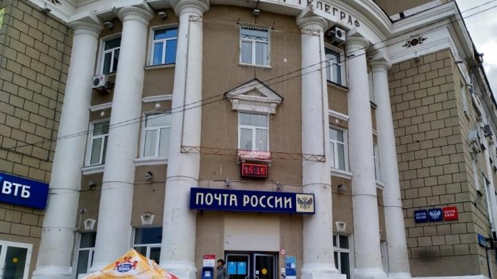 «Почта России» в период самоизоляции доставит пенсии и пособия зауральцам на дом
