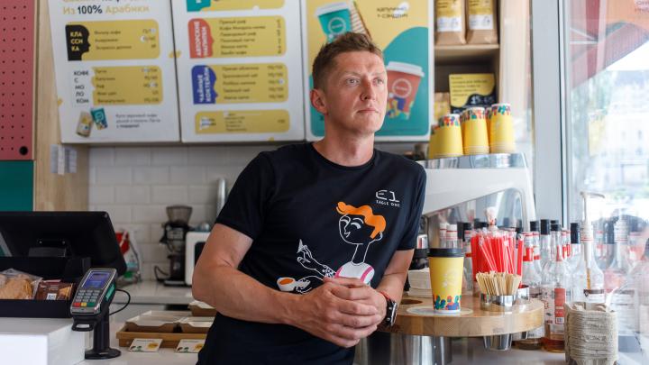 «Я пережил три кризиса, но такого коллапса еще не было»: владелец сети кофеен в Волгограде — о выживании бизнеса