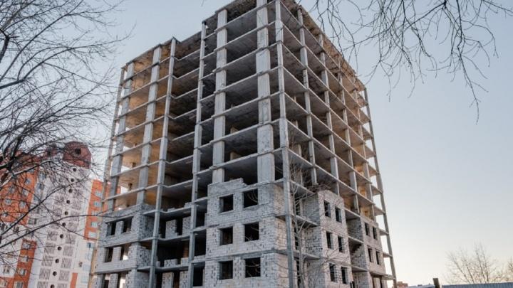 В фонде дольщиков рассказали, когда достроят проблемный дом на Толмачева, 15