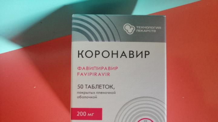 В пермских аптеках появился препарат для лечения COVID-19