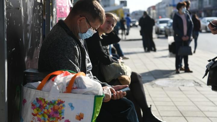 Врачи подтвердили 287 новых случаев заражения коронавирусом в Свердловской области